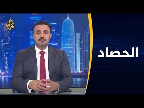 الحصاد-المشهد السوداني.. الحراك يهدد بالإضراب والمجلس العسكري يلوح بالانتخابات  - نشر قبل 5 ساعة