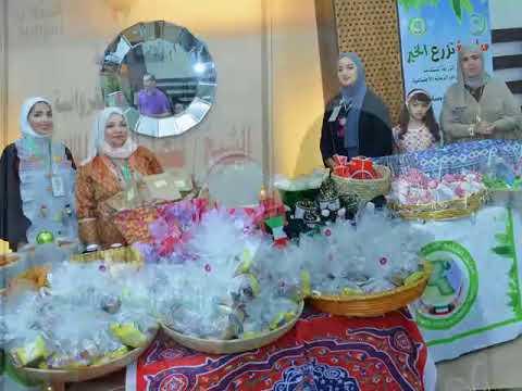 برعاية ودعم الشيخ فيصل الحمود