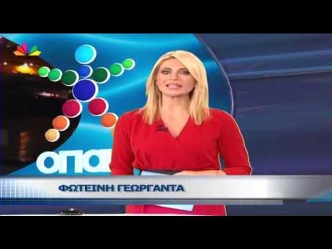 Η κλήρωση του ΤΖΟΚΕΡ και ΠΡΟΤΟ - 23.10.2014