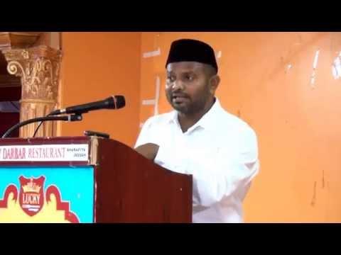 எங்கே வீழ்ந்தோம்-CMN Saleem's Togetherness in Islamic and World Education Awareness