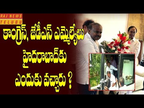 Why Congress, JDS MLA' s Came to Hyderabad instead of other cities? | Raj News