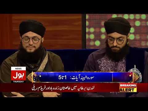 Sehr Aamir Kay Sath | Complete Sehri Transmission with Dr.Aamir Liaquat | 7th June 2018