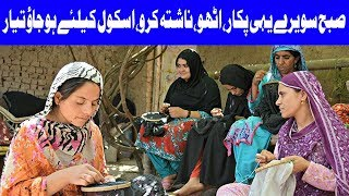 Documentary on Daily Life of a Working Women of Pakistan | 12 October 2018 | Dunya News