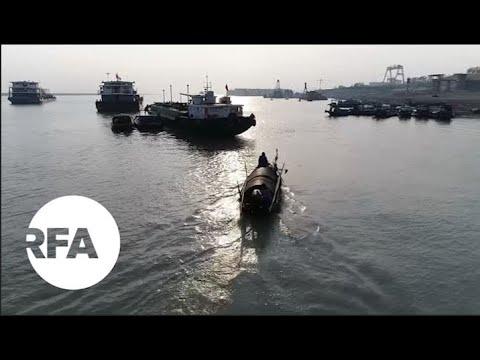Huge River In China Dries Up | Radio Free Asia (RFA)