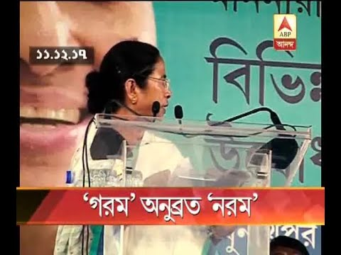 Anubrata tones down after Mamata's reprimands
