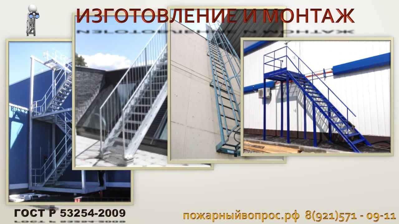 Гост 53254 2009