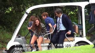ガーミンジャパンは9月28日、千葉バーディクラブ(千葉県八街市)にてGP...