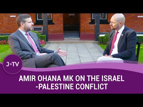 &39;There is no solution to Israel-Palestine conflict&39; - Amir Ohana MK  J-TV