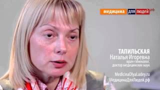 Противозачаточные таблетки - как принимать противозачаточные?