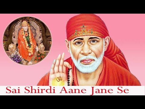 Sai Shirdi Mein Aane Jane Se   Saibaba Hindi Devotional Song   Zeba Banoo