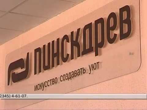 """""""Новости от Пинскдрев""""_открытие магазина в Калинковичах"""