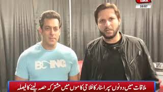 Shahid Afridi Meets Salman Khan in Canada