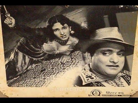 Download Mera Naam Mohabbat Suman Kalyanpur Film Mr. Q (1958) Music Manohar