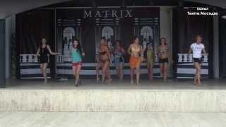 Уроки танцев «mix latino». Урок 5. Dance lessons