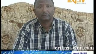 Eritrean Development Of Electricity Infrastructure And More