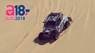 Mitsubishi Motors Desafío Inca 2018 - día 1   Auto 2018