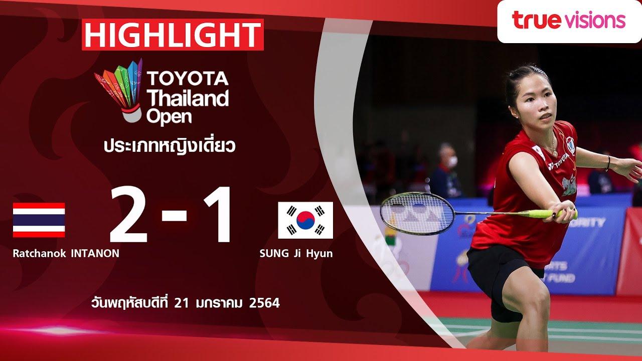 Highlight Badminton Toyota Thailand Open : รัชนก อินทนนท์ VS ซัง จี ฮุน