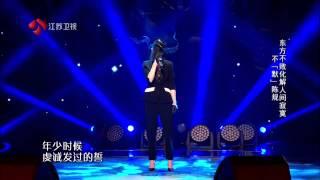 蒙面歌王 EP7 東方不敗《默》展獨特魅力 thumbnail