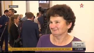 Путин вручил госнаграды выдающимся соотечественникам и иностранцам