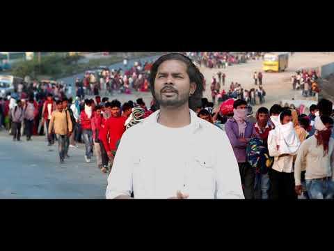 A NEW SADRI SHORT FILM OF THE POOR FAMILY' THIS LOCKDOWN