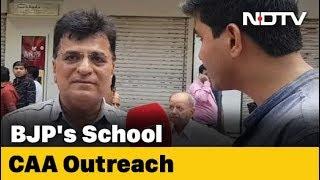 BJP's Kirit Somaiya's Same Answer 27 Times On Mumbai School CAA Row