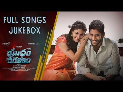 Yuddham Sharanam Full Songs Jukebox - Chay Akkineni, Lavanya