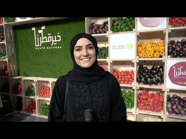 Asma Al Hamadi at Sahtak Awalan's