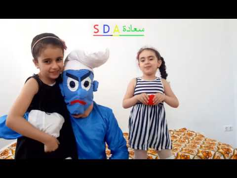تحميل اغاني اطفال مضحكة mp3