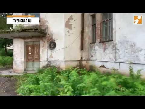 Ужасы инфекционного отделения ЦРБ в Вышнем Волочке