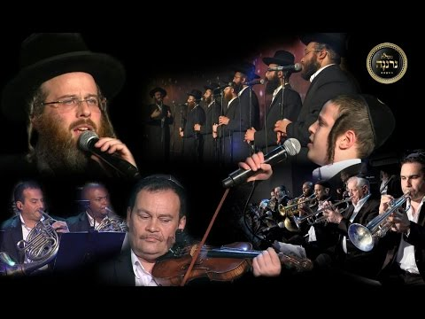 "Dudi Kalish and Neranenu Choir - HaMelech | דודי קאליש ומקהלת ""נרננה"" מגישים: המלך"