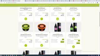 5 - Greenway  Как объединить в один заказ БАДы Greenway с другими товарами