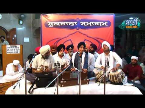 Nirvair-Kirtani-Jatha-Jamnapar-At-Jamnapar-On-31-March-2017