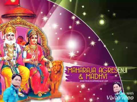 Agrasen maharaj bhajan status video