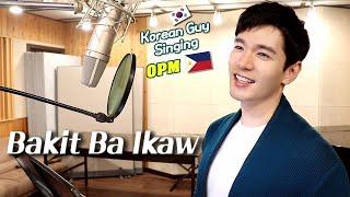 Bakit Ba Ikaw Korean Guy Singing OPM in Tagalog - Cover by Travys Kim