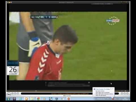 Отбор на Евро 2012 Ирландия 1 0 Армения Алексанян