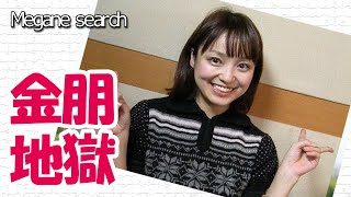 声優金田朋子さん。テレビ番組『ナカイの窓』(日本テレビ)でおなじみ...