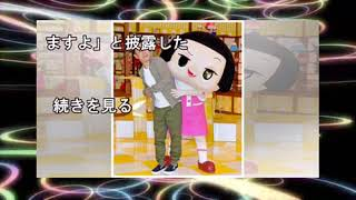 ナインティナインの岡村隆史(47)が29日、東京・渋谷のNHKで同...