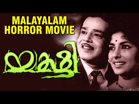 Yakshi | Horror malayalam full movie | new upload | Sathyan | Sharada thumbnail
