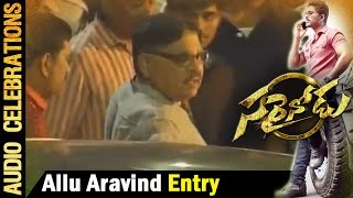 allu-aravind-entry-sarrainodu-audio-celebrations-live-allu-arjun-rakul-preet