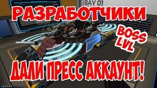 RoboCraft — Разработчики дали ПРЕСС аккаунт!
