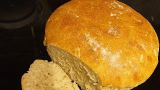 Domácí chléb suprový☝️‼