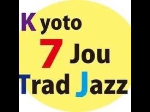 Dixie Special by Kyoto Shichijo Trad Jazz京都七条トラッドジャズ ディキシー・スペシャル