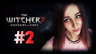 [GIRL] The Witcher 2 | Hard | #2