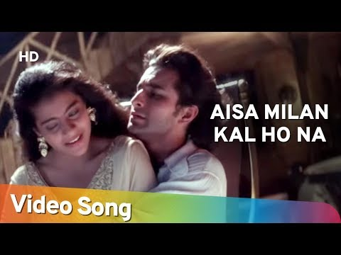 Aisa Milan Kal Ho Na (HD) | Hameshaa (1997) | Saif Ali Khan | Kajol | Hindi Romantic Song