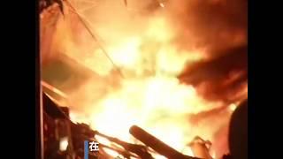 831抗议期间香港街道发生大火