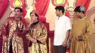 Chalak Taoutay 2 Iftikhar Thakur and Agha Majid New Pakistani Stage Drama Full Comedy Show