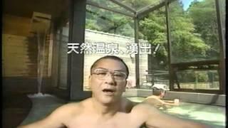 石井光三 かじか荘