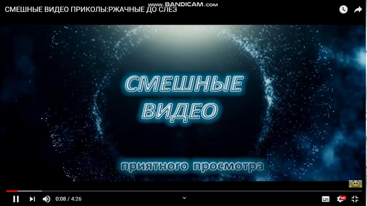 roliki-dlya-priyatnogo-prosmotra