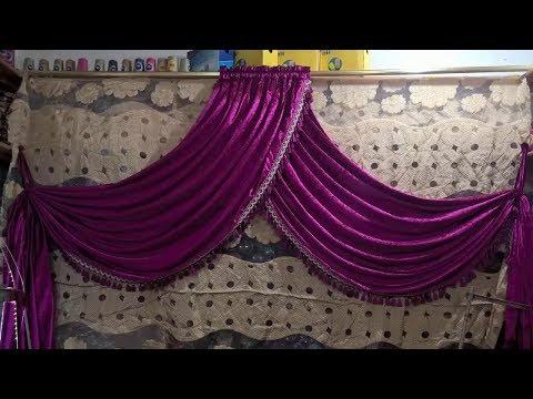 طريقة خياطة ستارة على شكل كاش ريدو --How to sew curtains