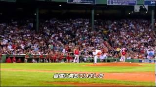 松坂大輔 レッドソックス